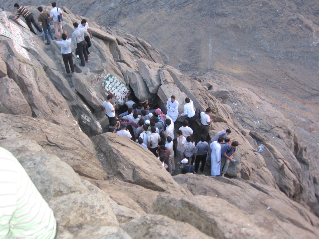The cave of Hira where the Prophet had his first revelation
