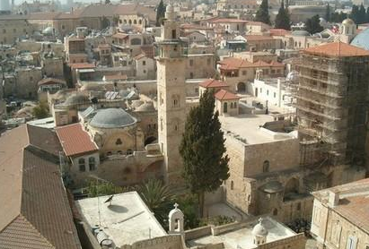Umar Mosque